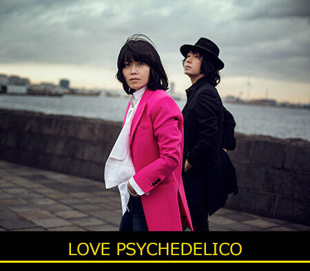 LOVE PSYCHEDELICO