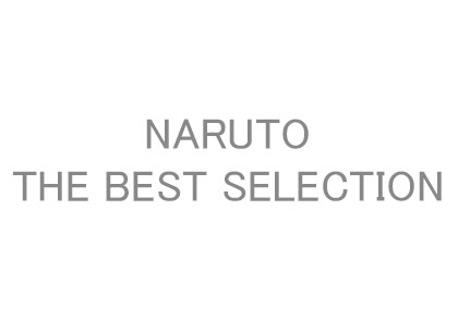 NARUTO THE BEST SELECTION