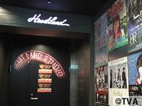 新栄ハートランドスタジオ