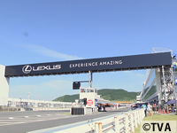 オートポリス -INTERNATIONAL RACING COURSE-
