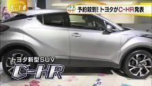 トヨタ2tva.jpg