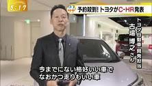 トヨタ3tva.jpg