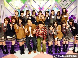 【集合写真】乃木坂の人気の秘密!【橋本奈々未】