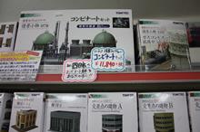 tatemono_02